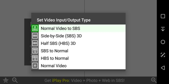 iPlay VR Player for SBS 3D Video स्क्रीनशॉट 1