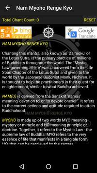 Om Meditation All-in-One! screenshot 2