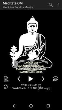 Om Meditation All-in-One! screenshot 7