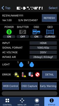 Smart Projector Control screenshot 4
