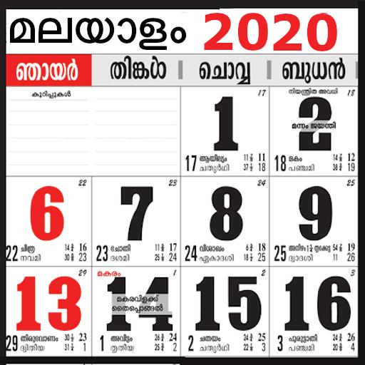 Mathrubhumi Calendar 2022.Calendar 2020 January Malayalam
