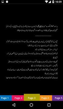 Manzil by Qari Saeed Ahmad - Islamic Book Offline screenshot 7