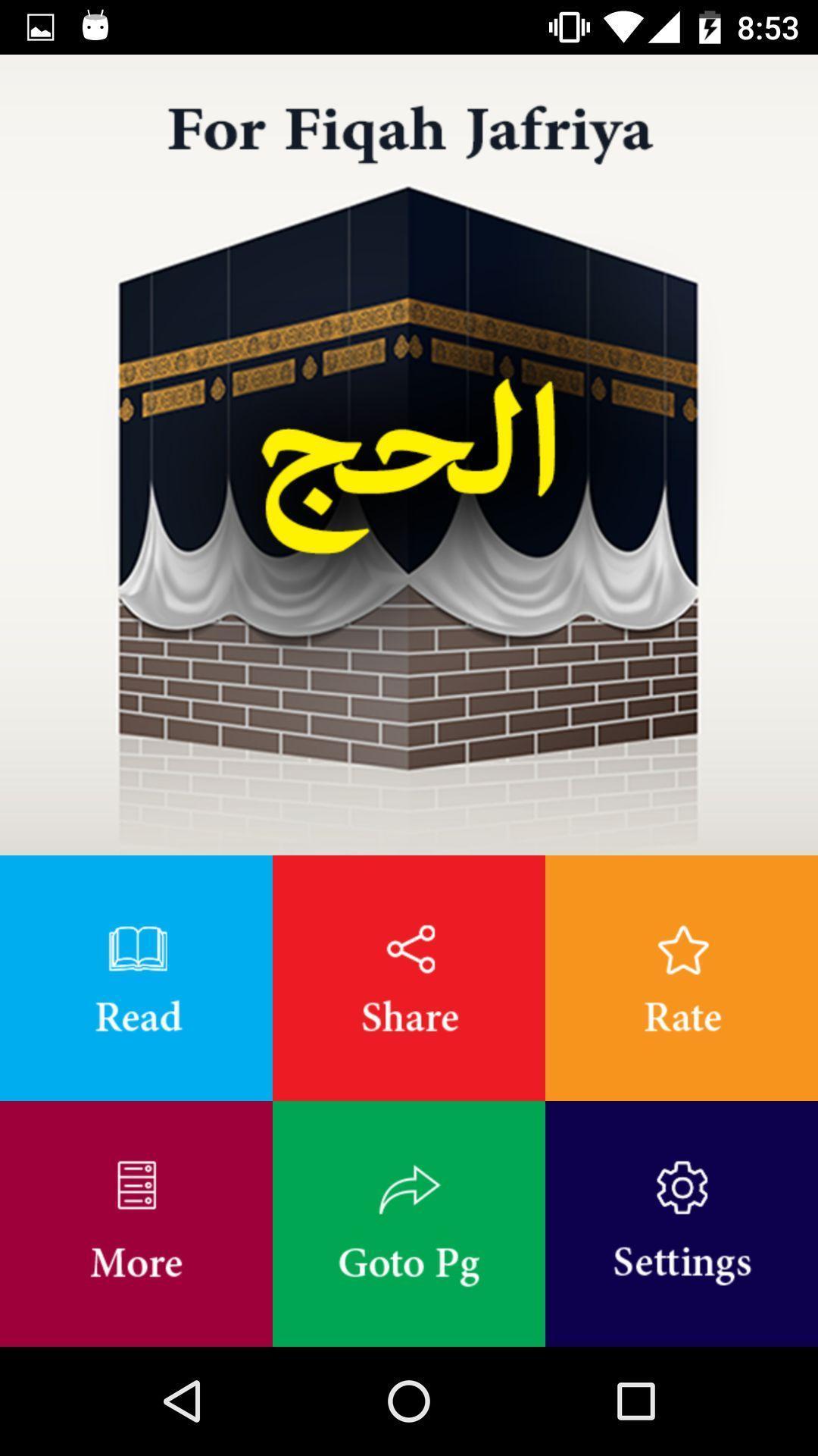 Al Haj - Urdu Islamic Book Offline for Android - APK Download