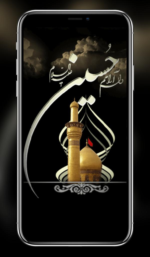 Shia Wallpapers For Android Apk Download
