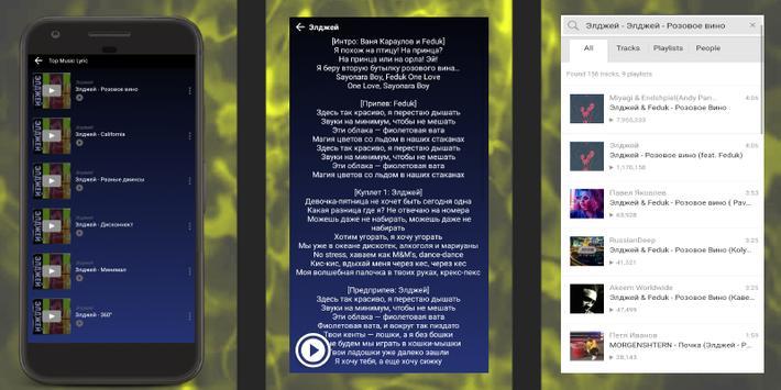 Allj   Best Song and Lyrics 2019 screenshot 4