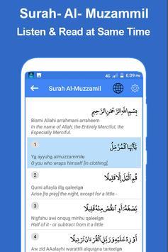 Panj Surah Shareef Audio: Urdu-English Translation screenshot 4