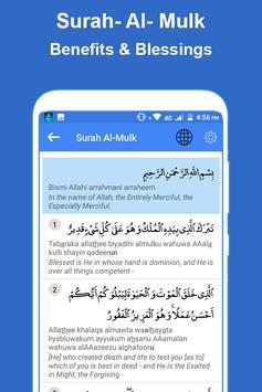 Panj Surah Shareef Audio: Urdu-English Translation screenshot 5