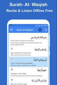 Panj Surah Shareef Audio: Urdu-English Translation screenshot 1