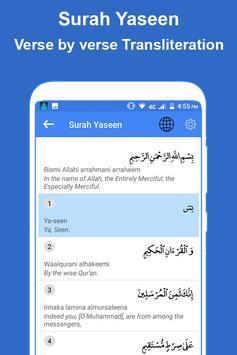 Panj Surah Shareef Audio: Urdu-English Translation screenshot 2
