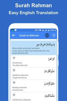 Panj Surah Shareef Audio: Urdu-English Translation screenshot 3