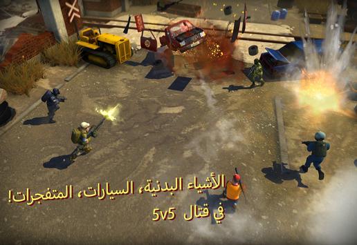 لعبة Tacticool - إطلاق النار 5v5 تصوير الشاشة 14