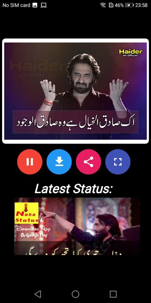 Noha Status for Android - APK Download