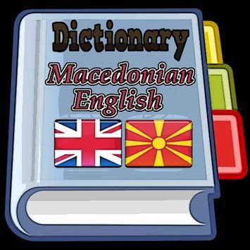 Macedonian English Dictionary poster
