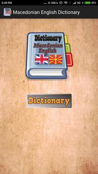 Macedonian English Dictionary screenshot 1