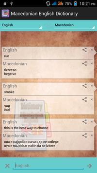 Macedonian English Dictionary screenshot 2