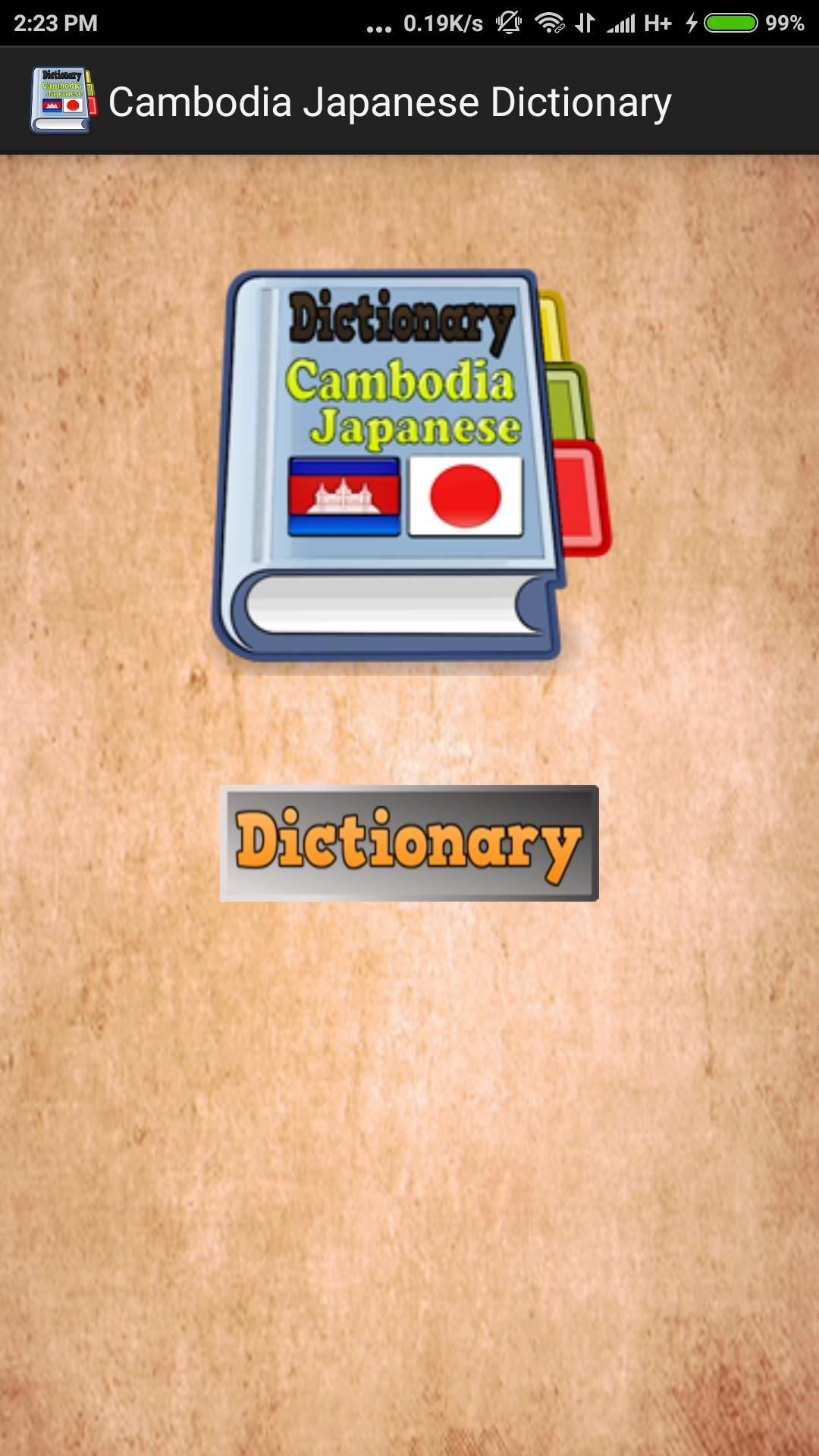 Cambodia Japanese Dictionary poster