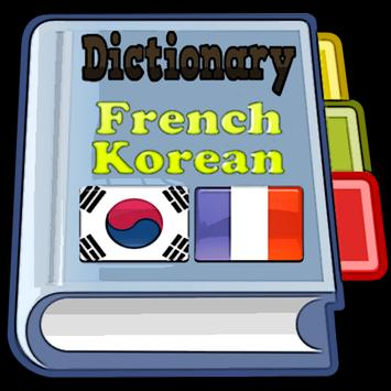 French Korean Dictionary poster