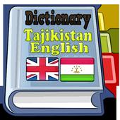 Tajikistan English Dictionary icon
