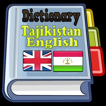 Tajikistan English Dictionary poster