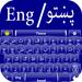 Pashto keyboard(پښتو کڅوړه)