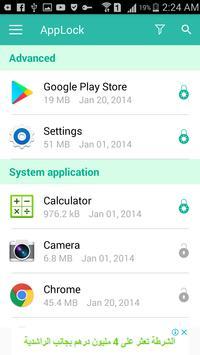 Applock - App screenshot 3