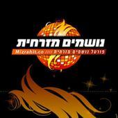 Noshmim Mizrahit icon