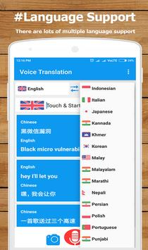 Voice Translator 2020 imagem de tela 1