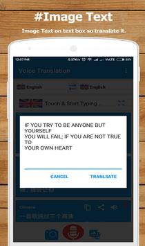 Voice Translator 2020 imagem de tela 3