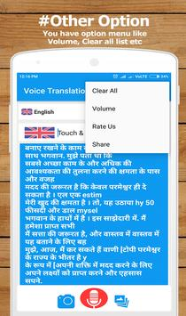 Voice Translator 2020 imagem de tela 5