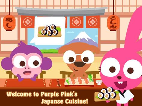 Purple Pink's Japanese Cuisine screenshot 10
