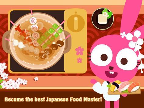 Purple Pink's Japanese Cuisine screenshot 14