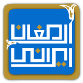 Persian Gift Store icon
