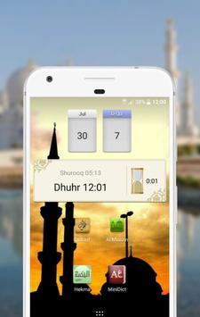 Al-Moazin screenshot 3