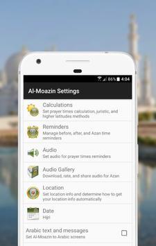 Al-Moazin screenshot 1