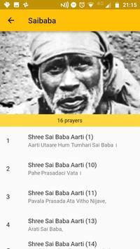 Hindu Prayers screenshot 3