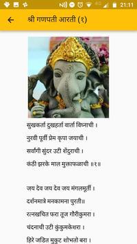 Hindu Prayers screenshot 5