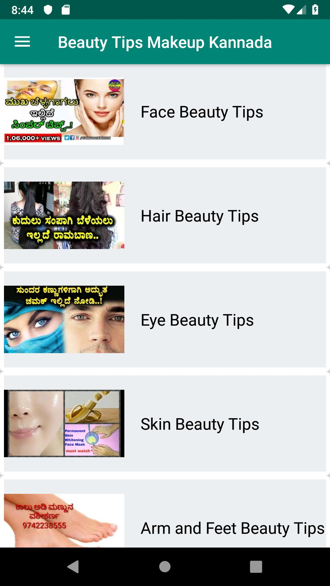 Kannada Beauty Tips Makeup Tips for Android - APK Download