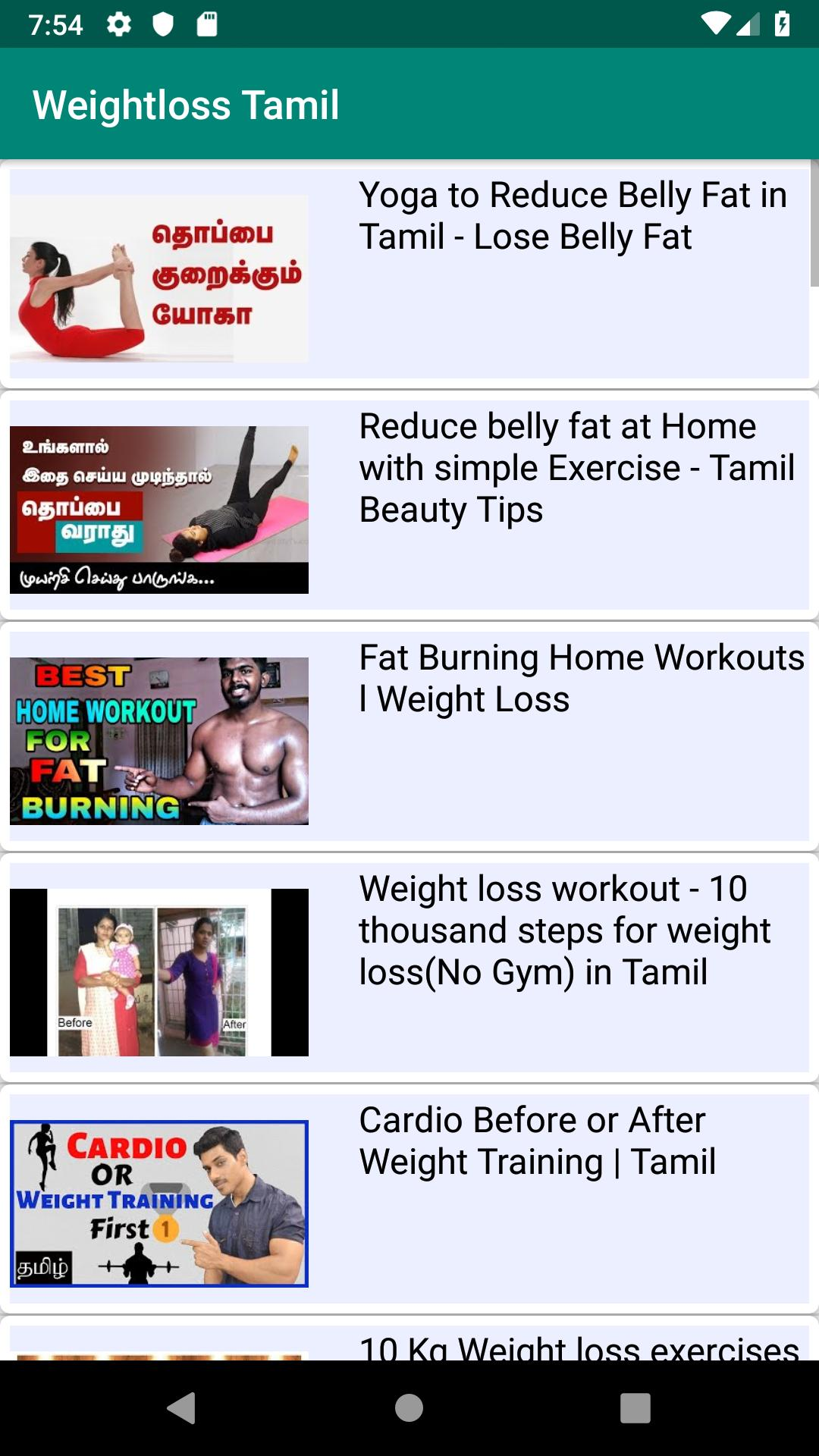 Weight Loss Tips Tamil À®¤à®® À®´ For Android Apk Download