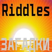 Riddles 2016 icon