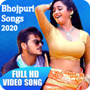 Bhojpuri Gana 2020 : Bhojpuri Songs - भोजपुरी गाना APK Android
