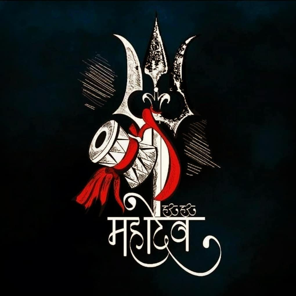 Mahadev 4k Wallpaper For Android Apk Download