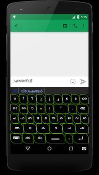 Malayalam Keyboard for Android screenshot 3