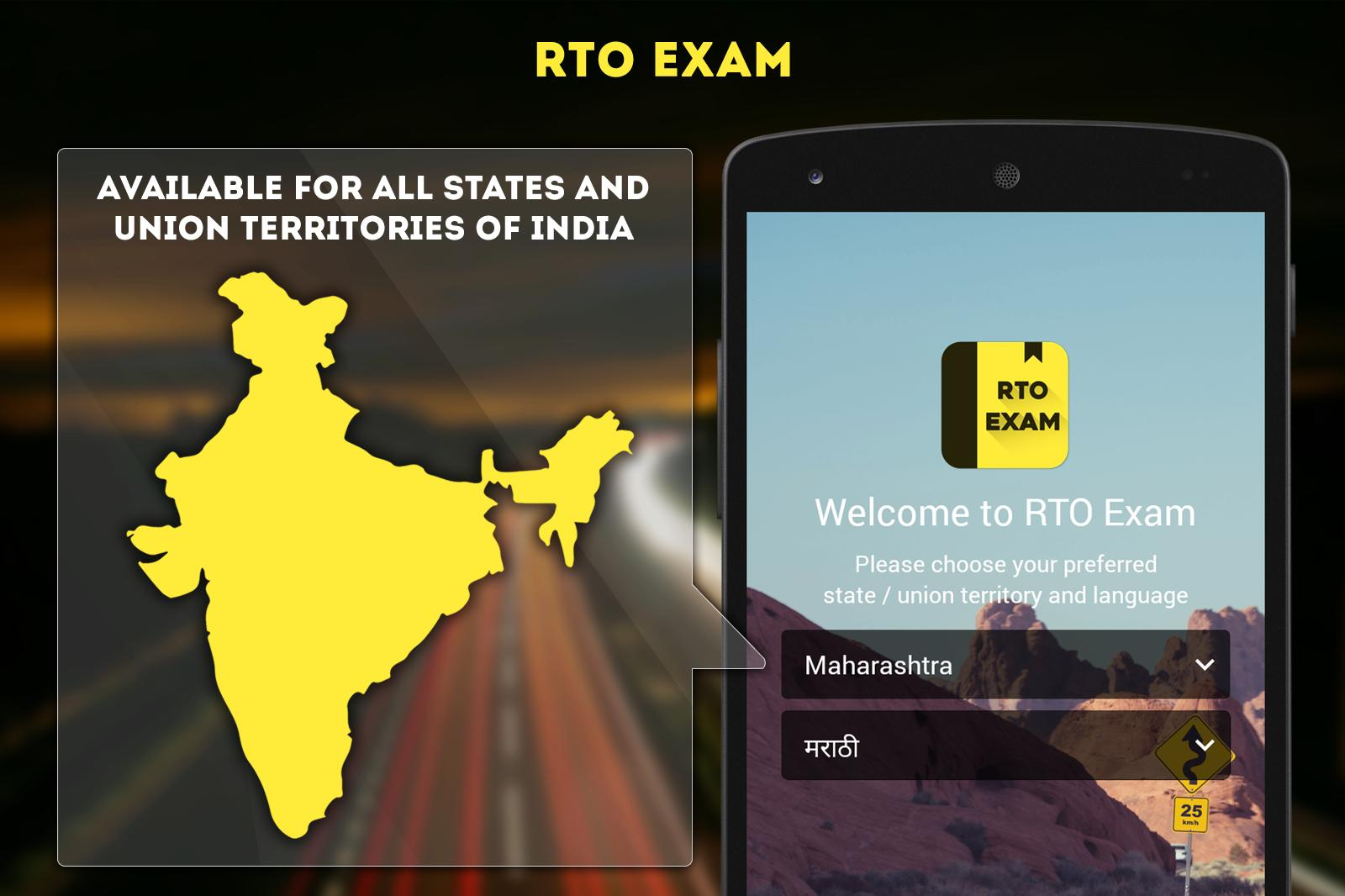 RTO Exam for Android - APK Download