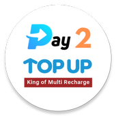 Pay 2 Topup icon