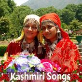 Kashmiri Songs 🎧🌺👫😎 icon