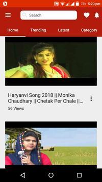 Haryana Ke Gane screenshot 1