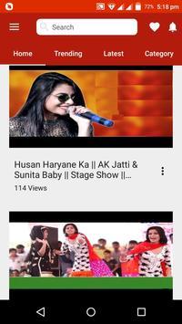 Haryana Ke Gane screenshot 2