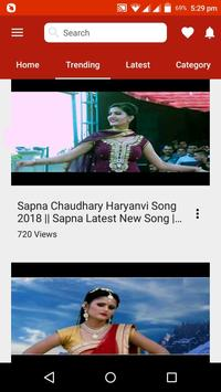 Haryana Ke Gane screenshot 4