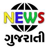 All Gujarati Newspapers icon