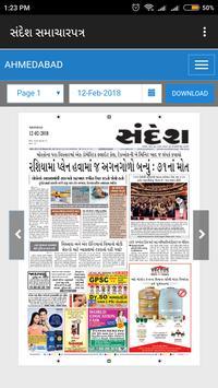 All Gujarati Newspapers screenshot 1